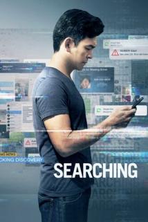 ძიება / Searching