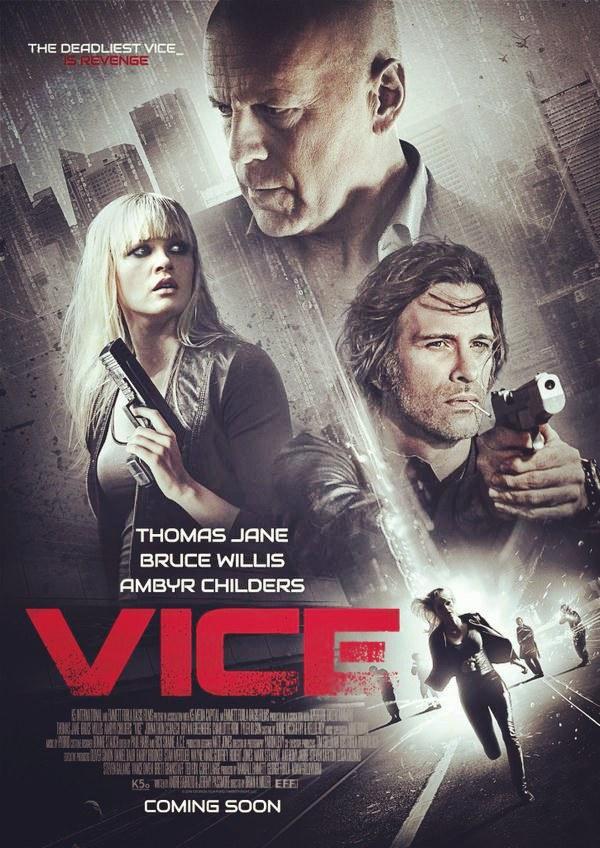 ვაისი / Vice