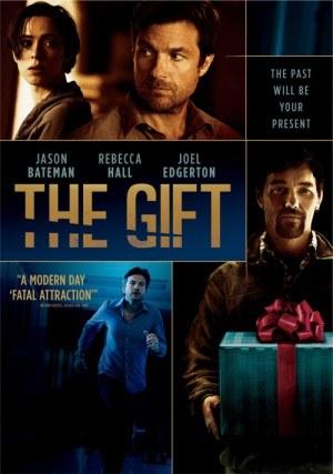საჩუქარი / The Gift ქართულად