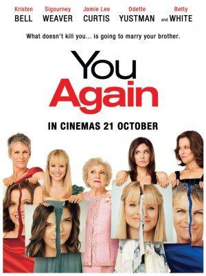 ისევ შენ / You Again