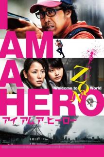 ყურება მე გმირი ვარ / I Am a Hero ონლაინში