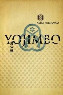 მცველი / Yojimbo