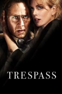საზღვრის დარღვევა / Trespass