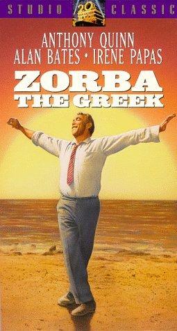 ბერძენი ზორბა /  Zorba the Greek