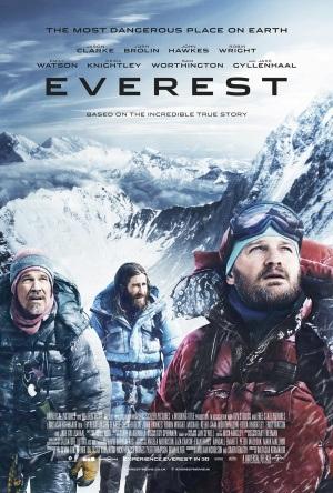 ევერესტი / Everest ქართულად