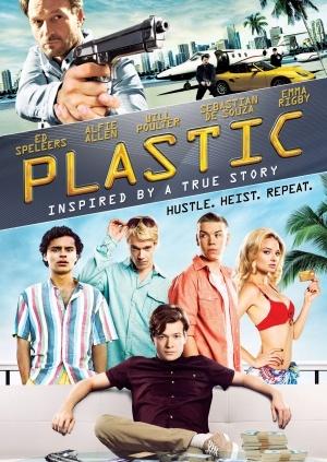 პლასტიკური / Plastic