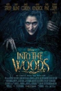 ტყეში / Into the Woods