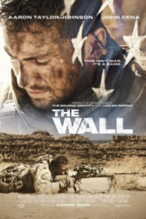 კედელი / The Wall