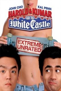 დაბოლილები / Harold and Kumar Go to White Castle