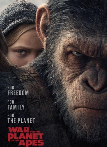 ომი მაიმუნების პლანეტისთვის  / War for the Planet of the Apes