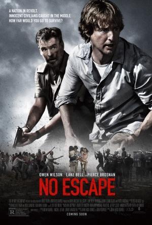 გაქცევა შეუძლებელია / No Escape