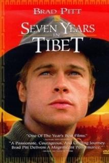 შვიდი წელი ტიბეტში / Seven Years In Tibet
