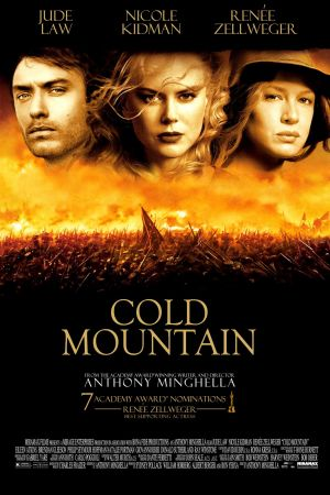 Civi Mta qartulad / ცივი მთა (ქართულად) / Cold Mountain