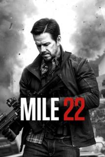 22 მილი: წითელი ზონა / Mile 22