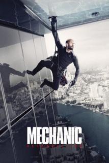 მექანიკოსი: აღდგომა / Mechanic: Resurrection