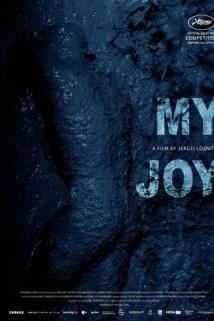 My Joy (Счастье мое)