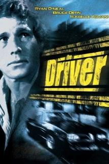 მძღოლი / The Driver
