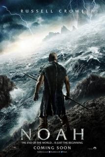ნოე / Noah