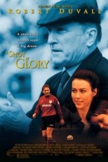 გამარჯვების საფასური / A Shot at Glory