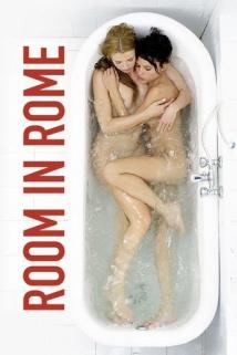 ოთახი რომში / Room in Rome