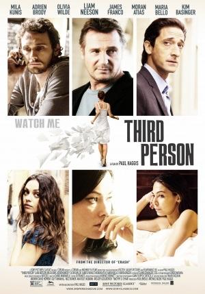 მესამე პირი / Third Person ქართულად