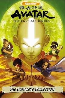 ავატარი: ლეგენდა აანგზე - წიგნი I / Avatar: The Last Airbender - Book I