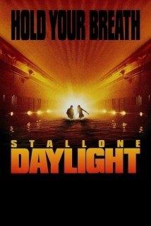 დღის შუქი / Daylight