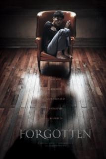 დავიწყებული / Forgotten