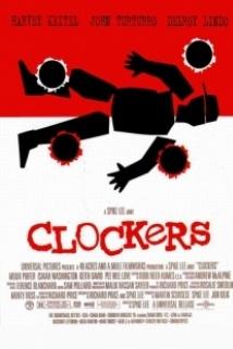 ბარიგები / Clockers