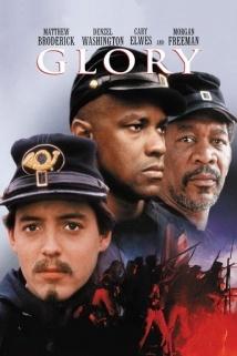 დიდება / Glory
