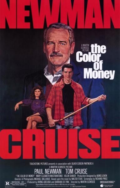 ფულის ფერი / The Color of Money