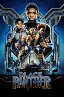 შავი პანტერა  ( შავი ავაზა ) / Black Panther