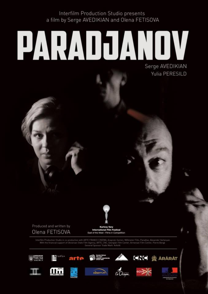 ფარაჯანოვი / PARADZHANOV (ქართულად)