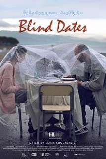 შემთხვევითი პაემნები / Blind Dates