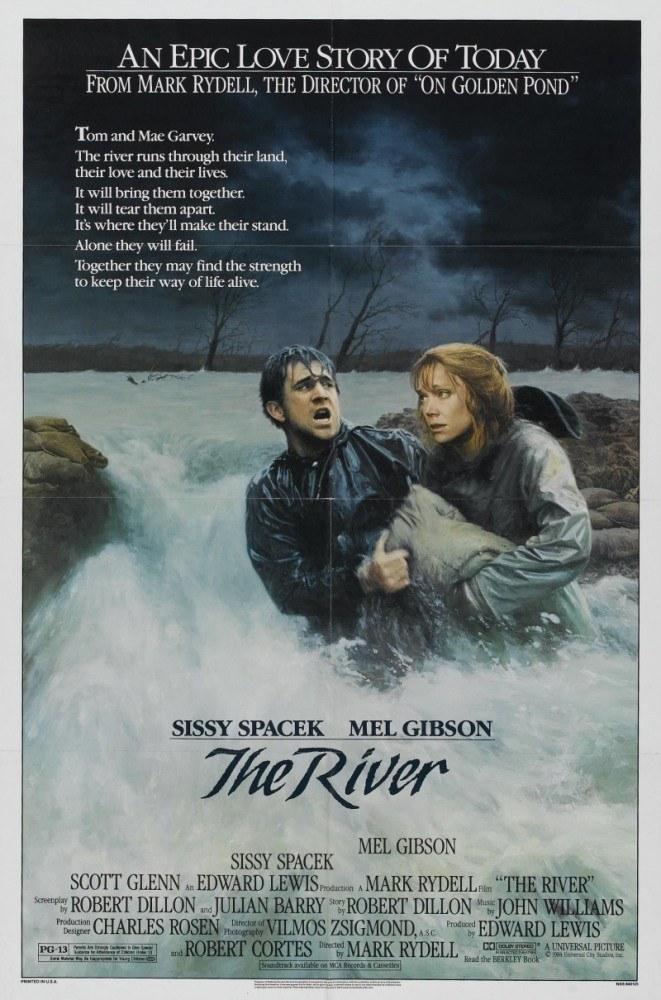 მდინარე / The River