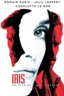 ირისის ჩრდილში / In the Shadow of Iris