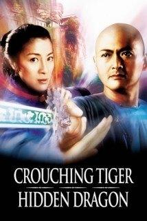 მოახლოვებული ვეფხვი, ჩასაფრებული დრაკონი / Crouching Tiger, Hidden Dragon