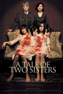 ორი დის ამბავი / A Tale of Two Sisters