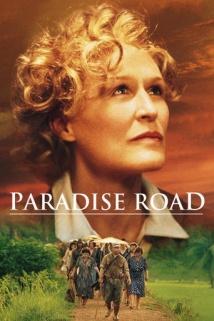 გზა სამოთხისაკენ / Paradise Road