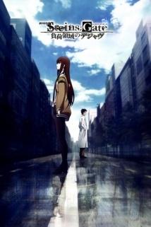 Steins;Gate the Movie: The Burden of Déjà vu