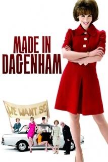 დამზადებულია დაგენჰამში / Made in Dagenham
