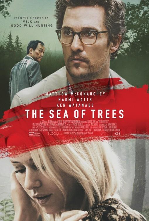 ხეების ზღვა / Kheebis Zgva Qartulad