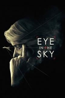 თვალები ცაში / Eye in the Sky