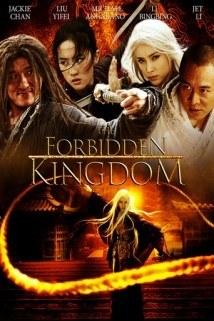 აკრძალული სამეფო / The Forbidden Kingdom