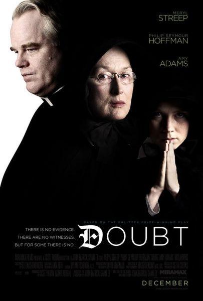 ეჭვი / Doubt