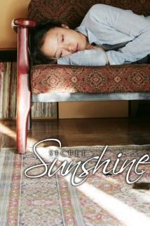 Secret Sunshine (MILYANG)