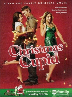 შობის კუბიდონი / Christmas Cupid