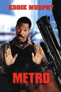 მეტრო / Metro