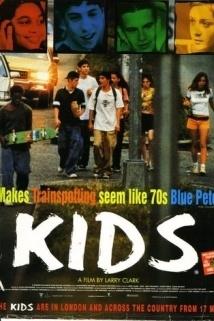 ბავშვები / Kids
