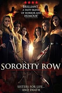 მკვლელობა გოგონების საცხოვრებელში / Sorority Row